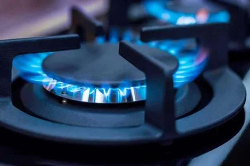 Doğal gaz fiyatlarına yine zam