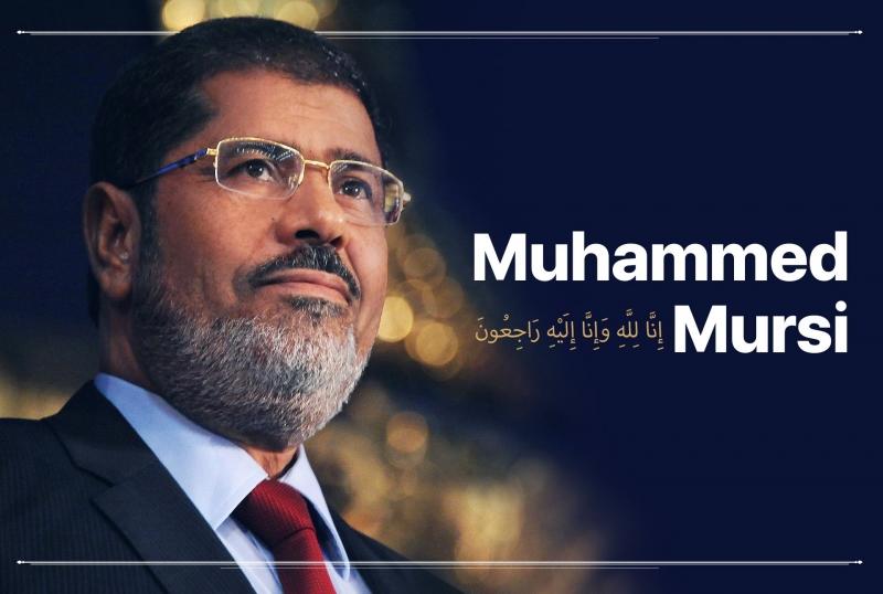 Şehitler Kervanı Platformu Başkanı Çelik: Mursi, ABD ve Avrupa'nın talimatıyla şehit edildi